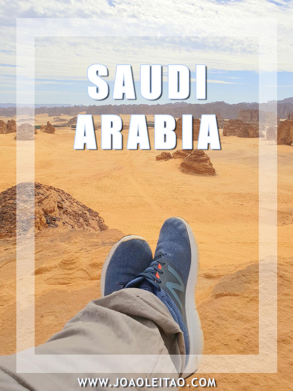 沙特阿拉伯旅游签证