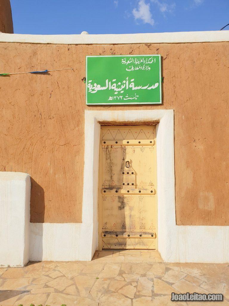 UTHAYTHIYA SAUDI ARABIA