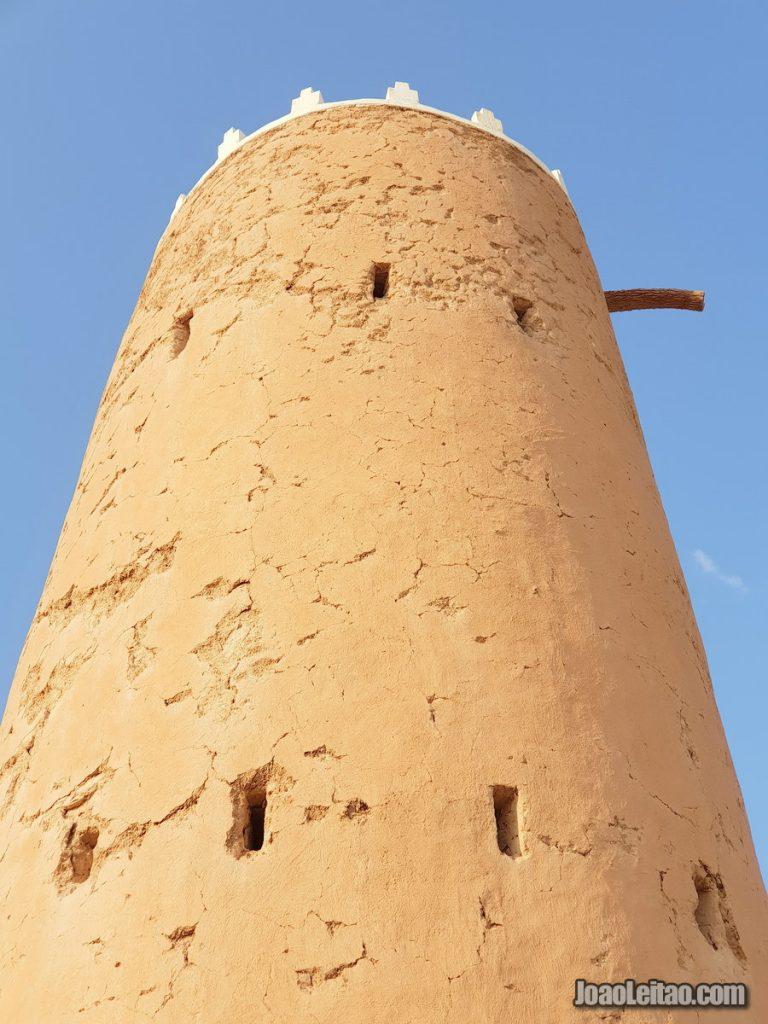 UTHAYTHIYA ARABIA SAUDITA