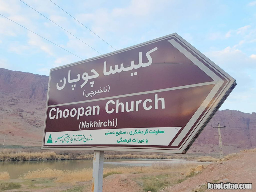 Chapel of Chupan in Iran