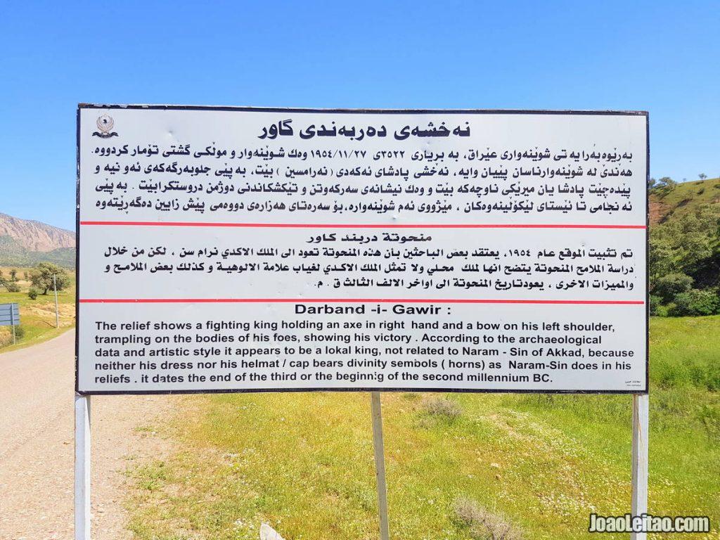 Darband-i-Gawir in Iraqi Kurdistan