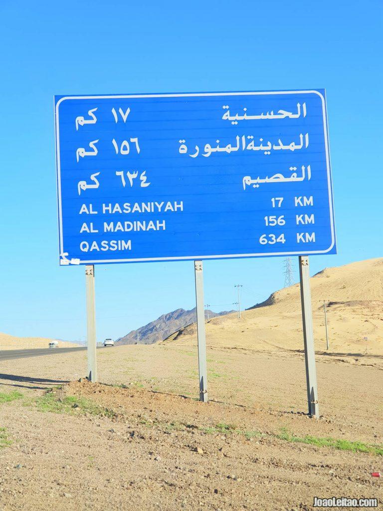 Roteiro de 15 Dias de Carro na Arábia Saudita » Jidá a Riade 6