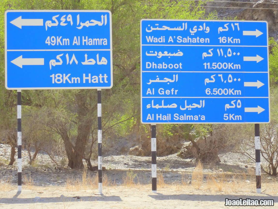 Roteiro de 2 semanas em Omã 3