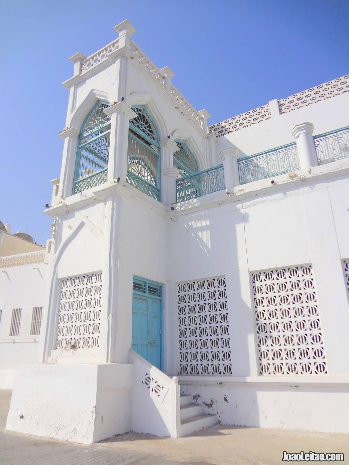 Visit Muscat in Oman