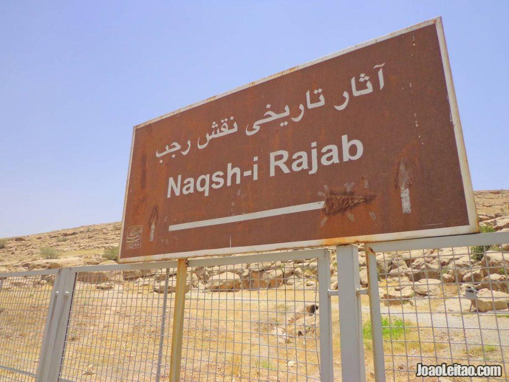 Naqsh-e Rajab