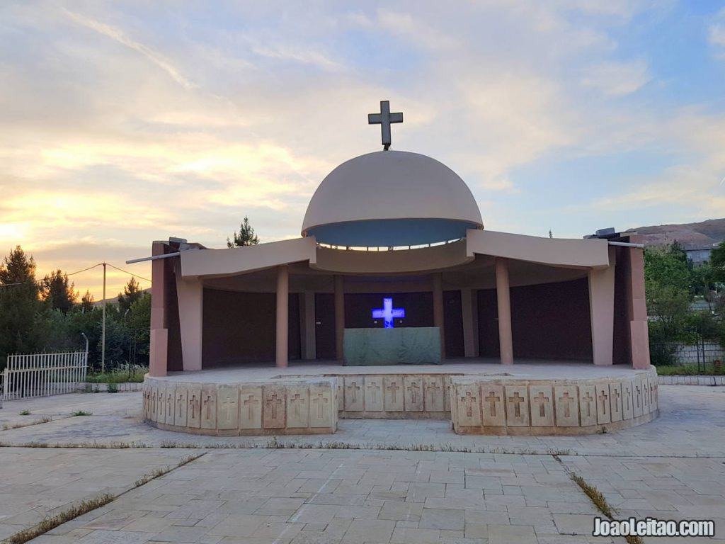 Shrine of Marbina Qadisha in Iraqi Kurdistan