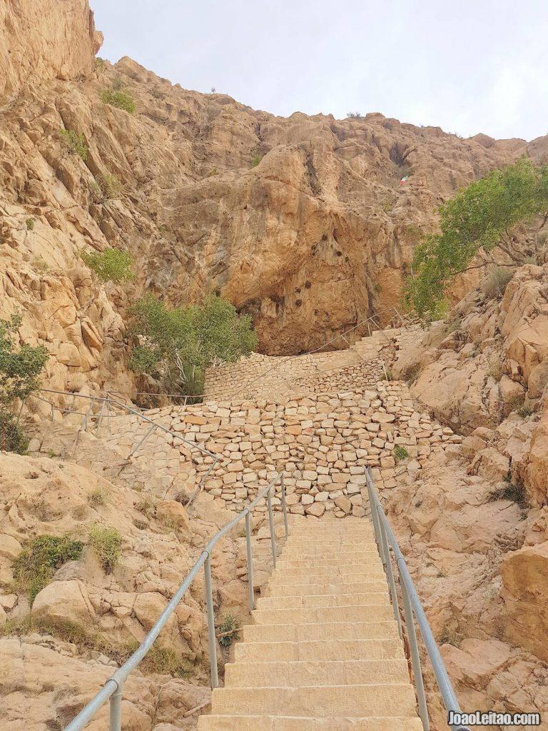 Shapur Cave