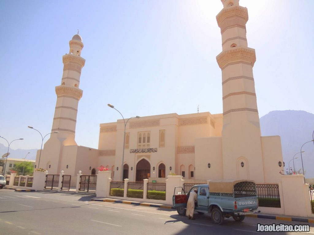Sultan Qaboos Mosque in Khasab