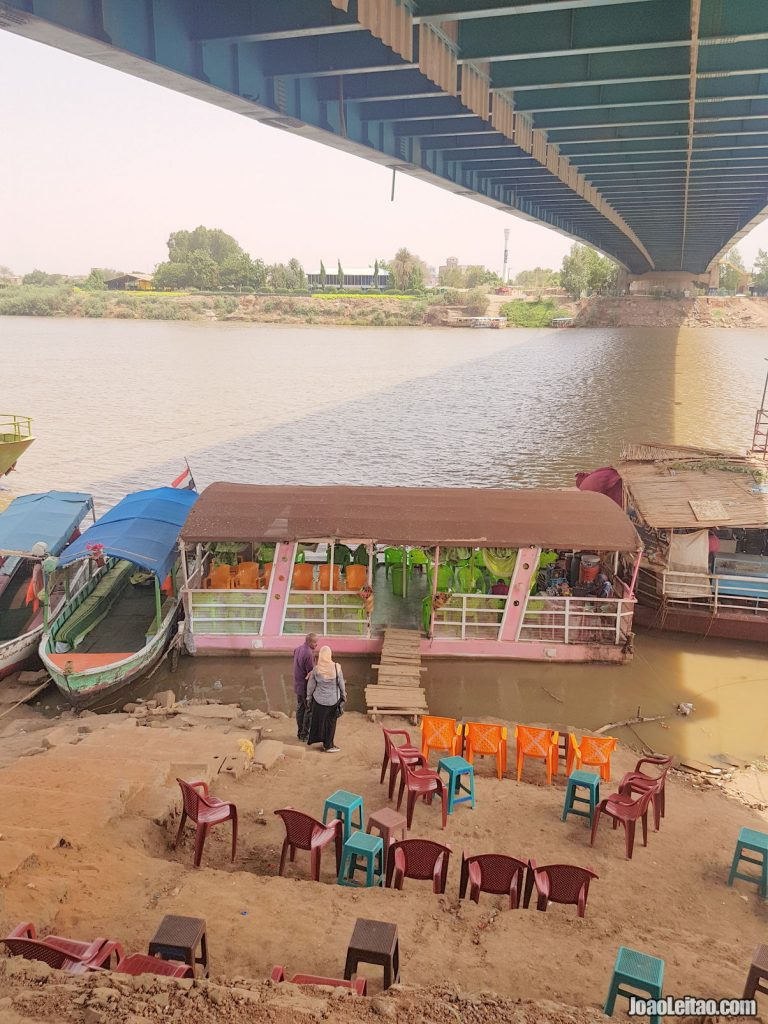 Visit Khartoum