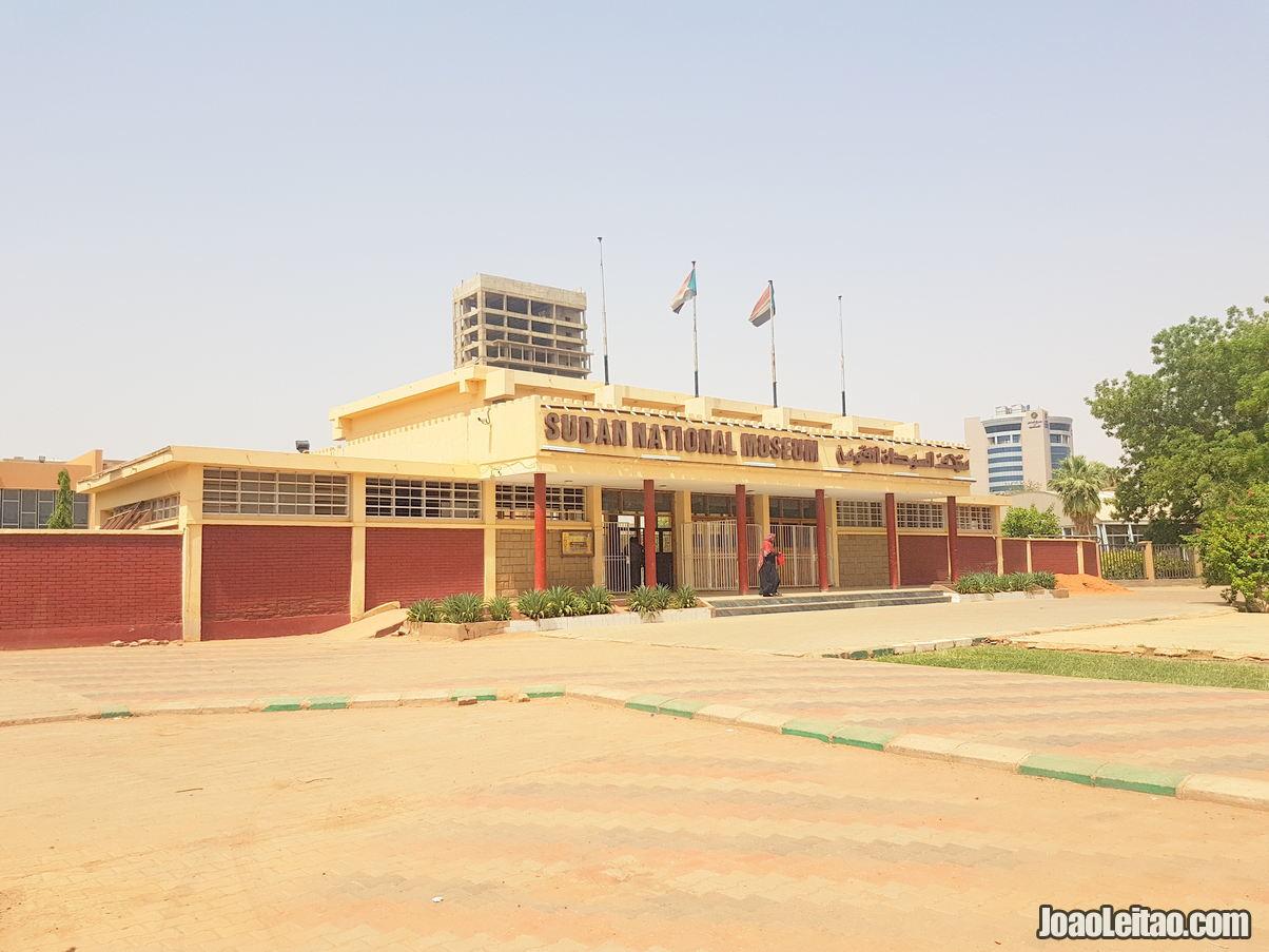 National Museum of Sudan