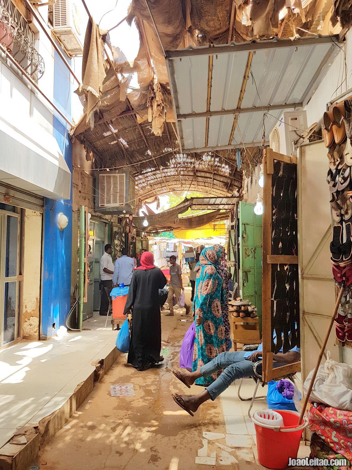 Omdurman Souk in Khartoum