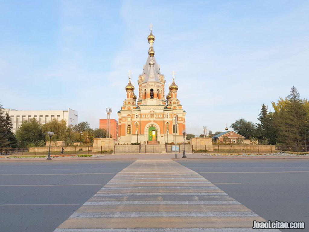 Oral Kazakhstan