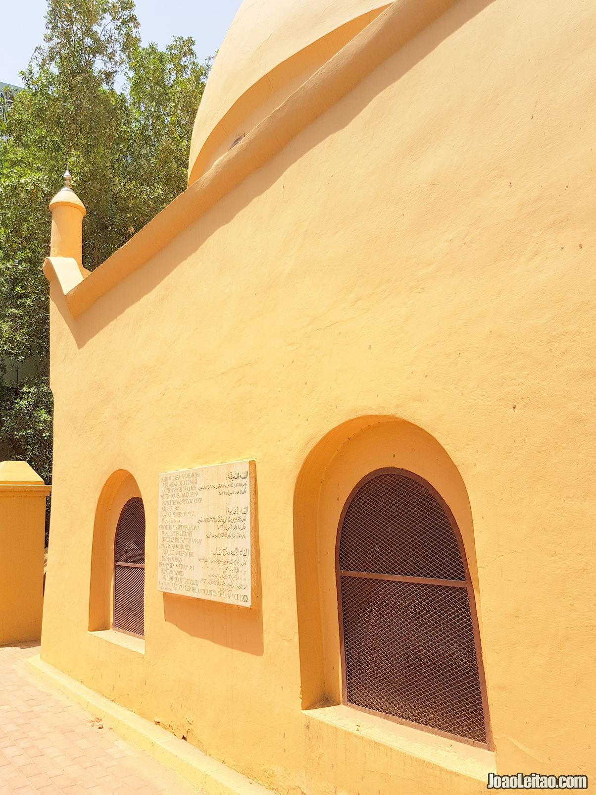 Turkish Graves in Khartoum