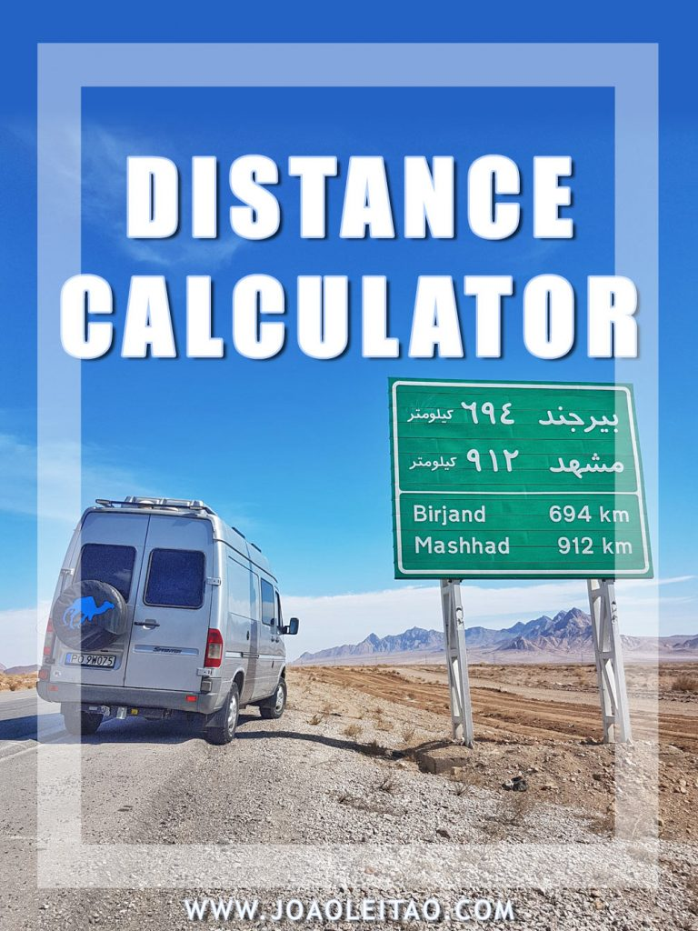 Distance calculator: Find travel road distances between cities