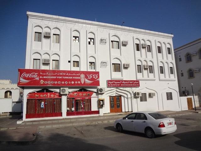 Tanuf Residency Hotel