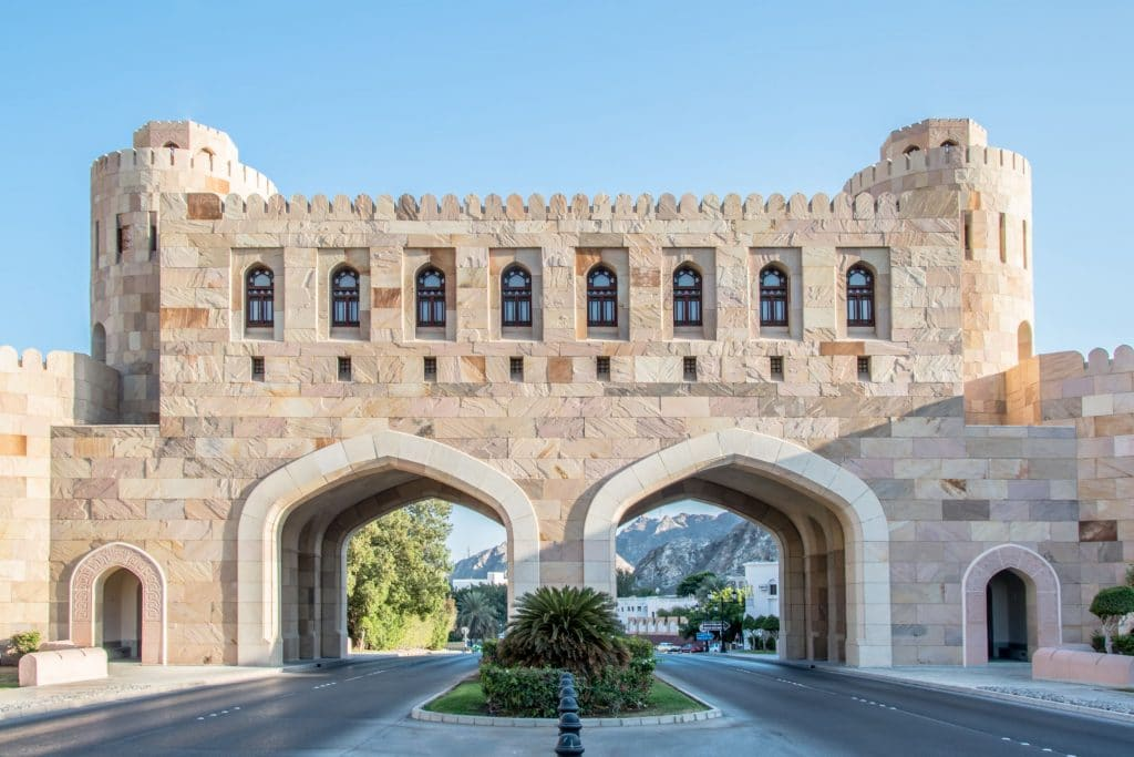 Gate to the Old Town of Muscat - Sultanate of Oman