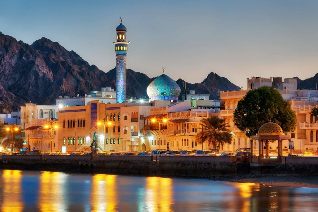 Muscat travel guide