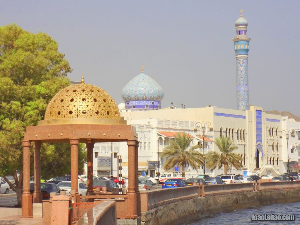 Museums in Muscat