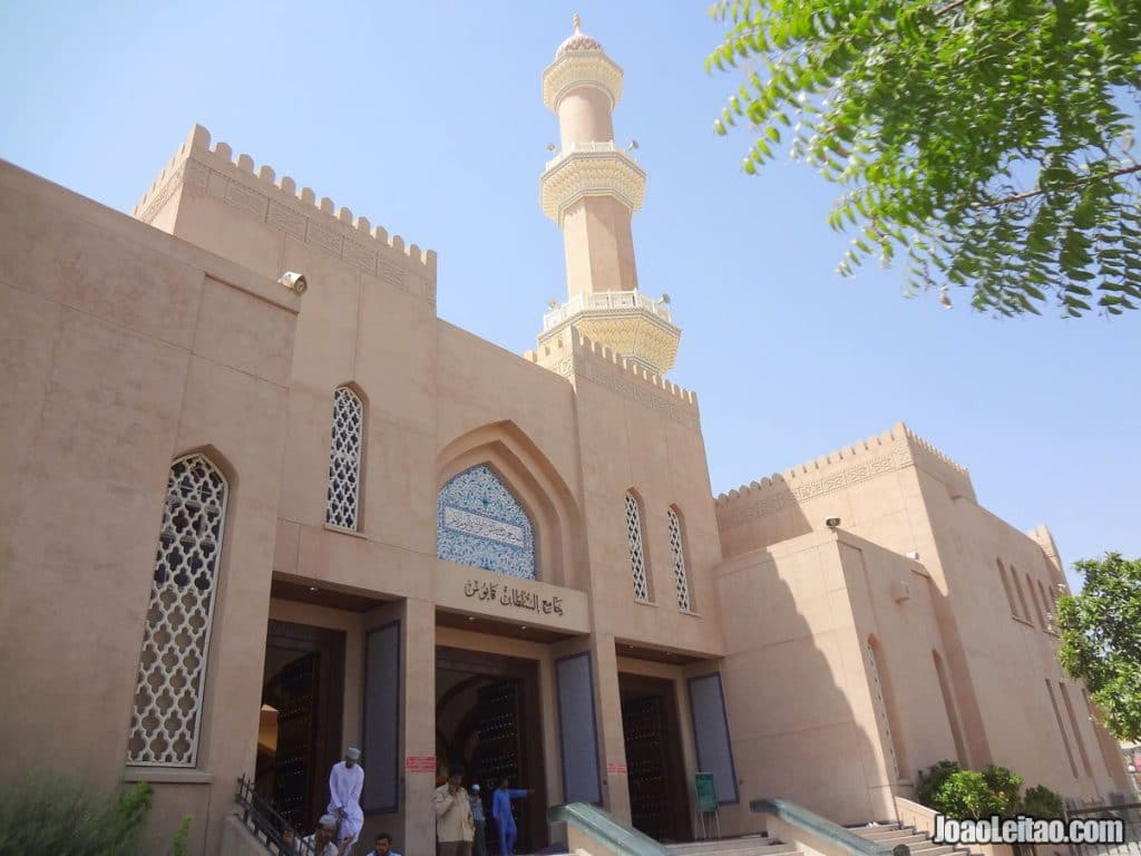 Visit Nizwa Oman • City Guide with Top Things to Do