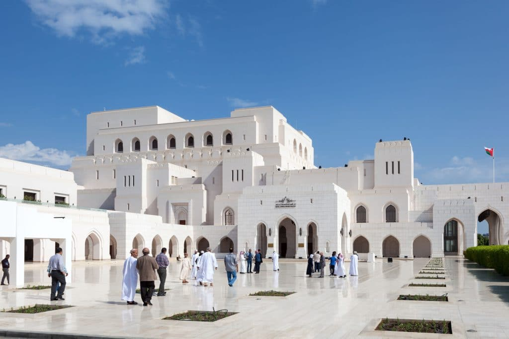 The Royal Opera House (ROHM) in Muscat